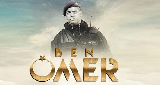 Ömer Halisdemir'in hayatı belgesel oldu